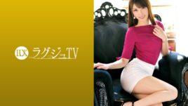 ラグジュTV 1254
