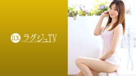 ラグジュTV 1267