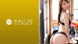ラグジュTV 1281