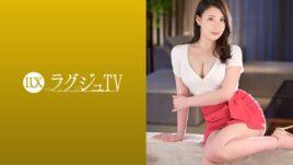ラグジュTV 1286