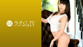 ラグジュTV 1292