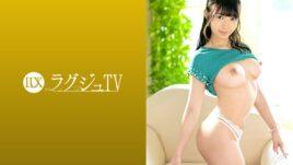 ラグジュTV 1293