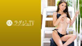 ラグジュTV 1324
