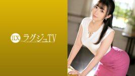 ラグジュTV 1350