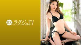 ラグジュTV 1363