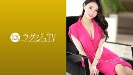 ラグジュTV 1405