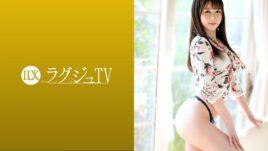 ラグジュTV 1417