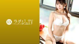 ラグジュTV 1422