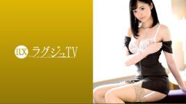 ラグジュTV 1425
