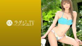 ラグジュTV 1448