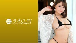 ラグジュTV 1464