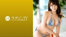 ラグジュTV 1459