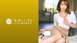 ラグジュTV 1467