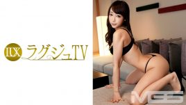 ラグジュTV 236