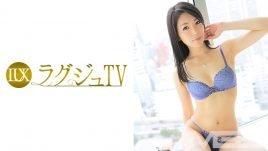 ラグジュTV 309