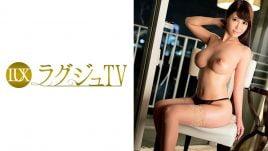 ラグジュTV 454