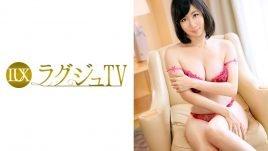 ラグジュTV 569