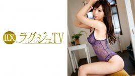ラグジュTV 645