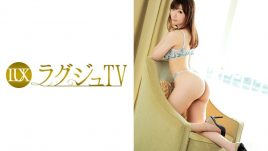 ラグジュTV 779