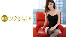 ラグジュTV 775