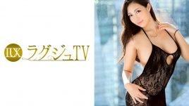 ラグジュTV 834