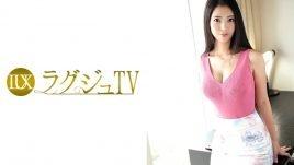 ラグジュTV 827
