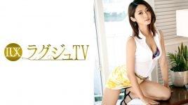 ラグジュTV 837