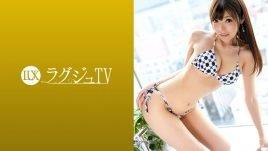 ラグジュTV 936