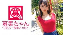募集ちゃん みほ 23歳 アパレル店員&キャバ嬢