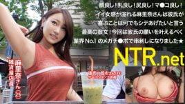 NTR.net case10
