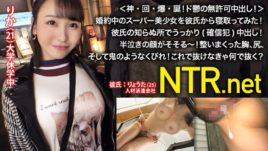 NTR.net case18