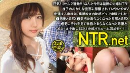 NTR.net case21