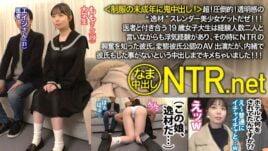NTR.net case31